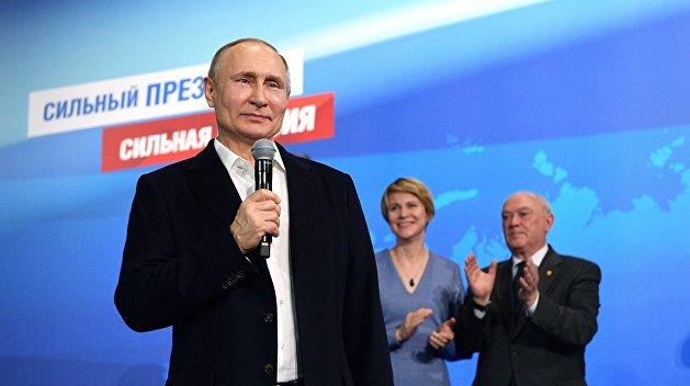 Путин: Точка отсчета — «Известия»