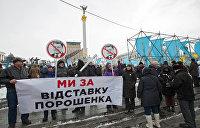 """Большинство граждан Украины не доверяют Порошенко - """"Страна.UA"""""""