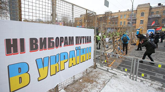 Политолог: Украинская власть дерзкая, но нелогичная