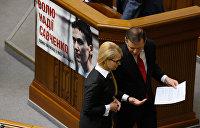 Как Ляшко и Тимошенко задвигают Порошенко — ЛIГА.net