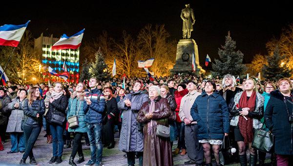 Все флаги в гости в Крым