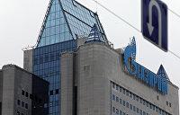 «Газпром» готовит новый иск против Украины