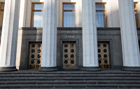 Аки тати ночные. Верховная Рада, умножив долги,  приняла бюджет Украины на 2019 год