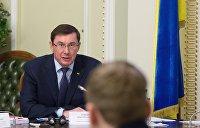 Луценко указал остров, с которого Савченко планировала бомбить Киев