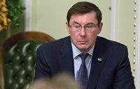 Луценко рассказал, когда задержат заказчика убийства Екатерины Гандзюк