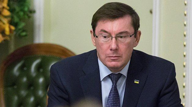 Луценко раскрыл подробности о хищениях в «Укроборонпроме»