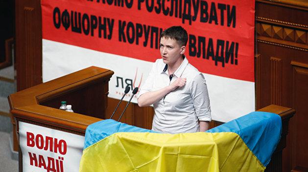 Захарова напомнила Западу о хэштеге #FreeSavchenko