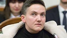 Медведчук помог Надежде Савченко с трудоустройством