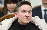 Савченко пришла на день рождения Гордона в необычном виде и удивила Кравчука