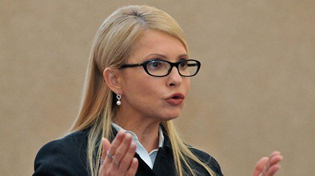 Тимошенко: Мы папуасы