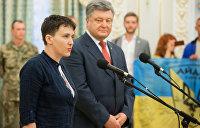 Дмитрий Абзалов: Савченко серьезно выиграет от преследований со стороны Порошенко