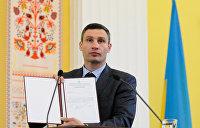 Киевский «ударник»: что стоит за словами Виталия Кличко о намерении участвовать в выборах президента Украины - RT