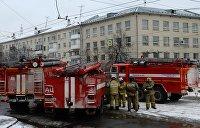Пять человек, считавшиеся пропавшими без вести при пожаре в Кемерово, живы