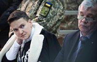 Ни кола, ни двора: Савченко рискует остаться без имущества