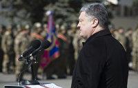 Порошенко: Более 40 стран готовы участвовать в миротворческой миссии в Донбассе