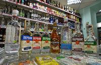 В свободный полет: На Украине отменили госрегулирование цен на спирт