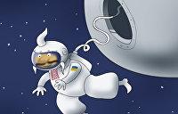Дорогой космос. Зачем Киеву совместные исследования с NASA