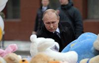 Путин: Все виновные в пожаре в кемеровском ТЦ будут наказаны