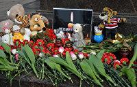 Киевляне соболезнуют погибшим в Кемерово