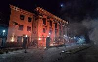 Беспорядки у посольства РФ в Киеве: неизвестные сожгли авто с дипномерами