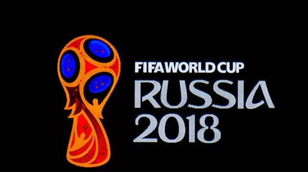 Англия отказалась от бойкота Чемпионата мира по футболу в России