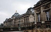 Бельгия высылает одного российского дипломата