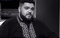 В отношении украинского пранкера, издевавшегося над кемеровской трагедией, возбудили уголовное дело