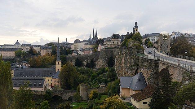 Люксембург отозвал из Москвы посла