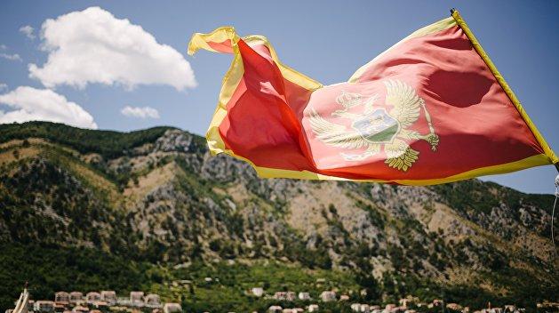 Черногория присоединилась к дипломатическому демаршу Запада