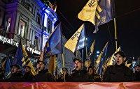 «Московиты финансируют наших добровольцев»: Одежда украинских наци продается в РФ