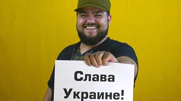 Пранкер на коротком поводке: как хулиган-расист перековался в «защитника Украины»