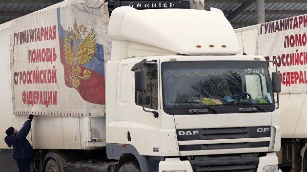 Конвой №75: МЧС РФ доставило гуманитарную помощь жителям Донбасса