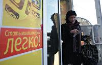 Везунчики: Украинским политикам удивительно фартит в лотереях