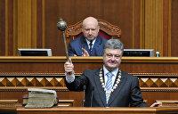 Чтобы Порошенко стал президентом, надо посадить прокурора в тюрьму