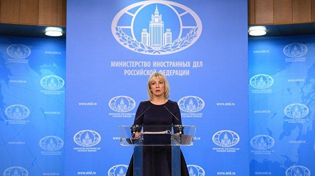 МИД РФ требует от Киева освободить экипаж судна «Норд»