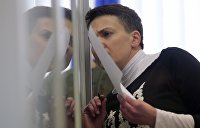 Депутат Европарламента посетит в тюрьме Надежду Савченко