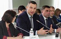 Опрос: Кличко и его команда — настоящая беда для Киева