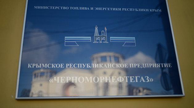 Порошенко запретил банкротить «Черноморнефтегаз»