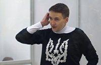 Автокефалия, украинский «Уотергейт» и допрашиваемая Савченко — видеообзор