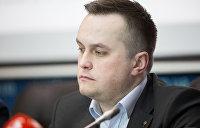 Холодницкий признал провал в расследовании дела о хищениях в оборонке