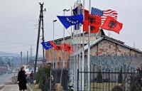 Провал переговоров по Косово: украинское дежавю