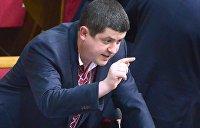 «Не успеваем переформатироваться»: «Народный фронт» делает ставку на мажоритарные округа
