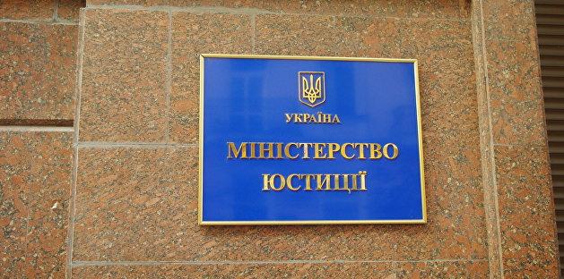 СМИ выяснили, кем в Минюсте Украины работает осужденная пожизненно женщина