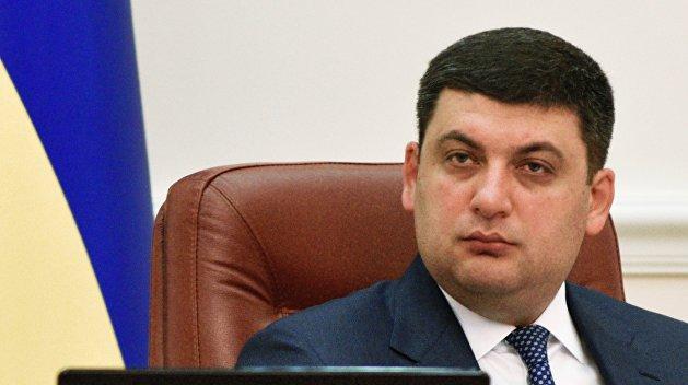 Премьер-министр Украины пообещал повысить минимальную зарплату вдвое
