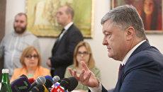 Без единой капли крови: Порошенко рассказал, как он вернет Крым и Донбасс