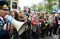 День Победы выиграл у украинских национальных праздников нокаутом