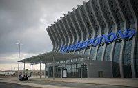 Эксклюзивный репортаж из нового терминала аэропорта «Симферополь»