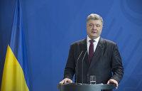 Зачем Порошенко копирует западные санкции