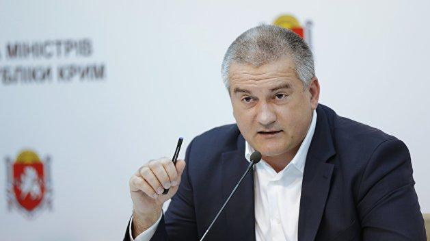 Аксенов: Задержание украинских кораблей не повлияло на жизнь Крыма