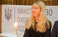 Сэкономить на украинцах: Ульяна Супрун дала старт медреформе